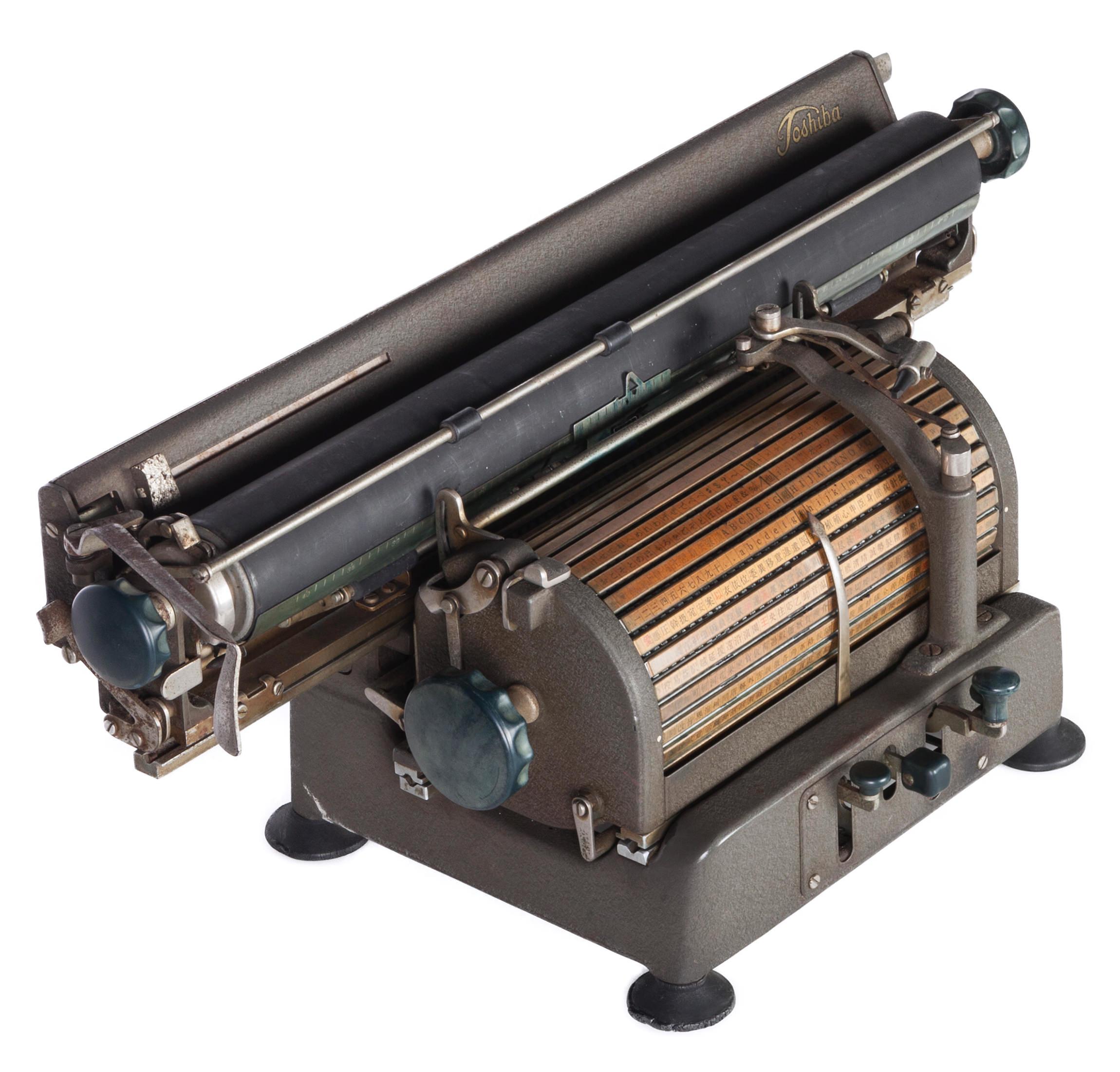 Toshiba 1400 FL Typewriter, 1940