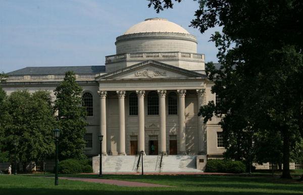 Louis Round Wilson Library at the University of North Carolina at Chapel Hill (Photo: Ildar Sagdejev, via Wikimedia).