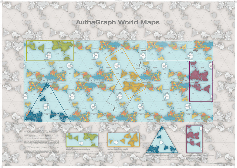 authagraph-world-map-2