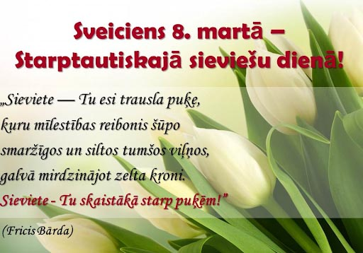 Latvian greeting for 8th March