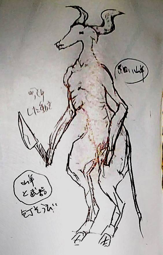 Concept Art for Silent Hill 4