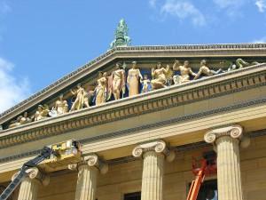 Pediment_Philly_Art_Museum