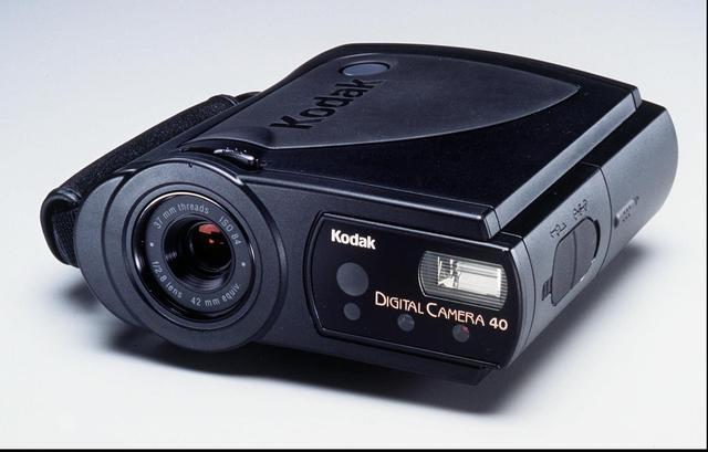 Kodak DC-40